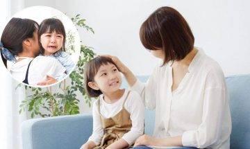 面對孩子鬧情緒 父母必學的7句話 不傷和氣安撫憤怒