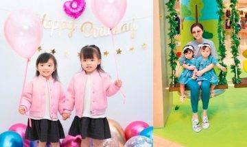 熊黛林孖女3歲生日影寫真 異卵雙胞胎令孖女容貌差距大