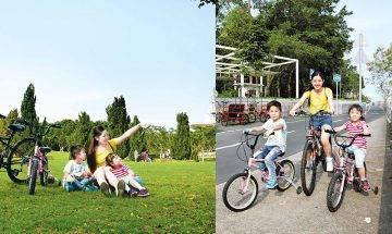 7大單車徑/單車公園:夕陽+無敵海景+大草地野餐 |親子好去處