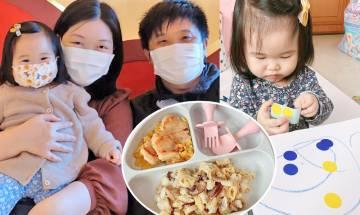 幼稚園老師任教10多年揭培育孩子責任心+耐性貼士 為女兒自製兒童餐【五味人生】
