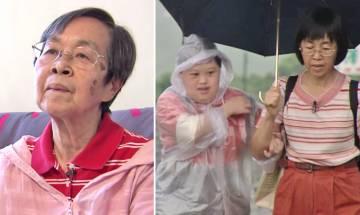 TVB《尋人記》全家移美拋低弱智妹 二姐無悔棄綠卡回港照顧妹妹30年:我唔忍心