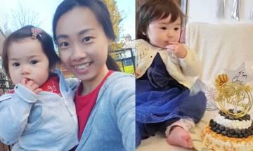 移居英國港媽歷4次人工受孕3次小產 因女兒敏感首製無蛋蛋糕【五味人生】