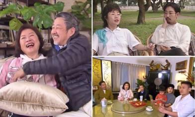 TVB《尋人記》從$14,000門柄悟出深愛38年秘訣 70歲夫妻:最好我哋一齊走