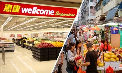 超市街市大比拼 實測抗疫安心首選!