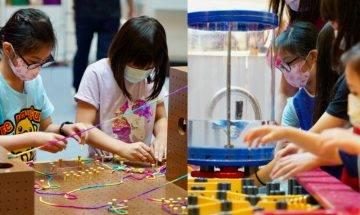 香港兒童探索博物館登陸D·PARK愉景新城 3,500呎學習遊玩空間 門票優惠+購票方法|親子好去處
