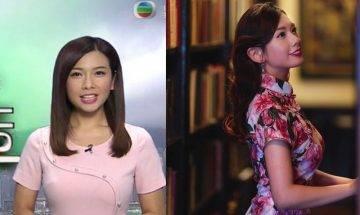 梁凱寧二選一問答洩露擇偶條件 前女主播:最重要合眼緣性格夾