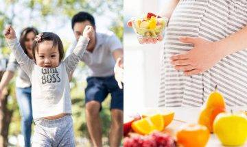 水果助胎兒大腦發展 加拿大研究:孕期多吃水果小孩平均智力高6至7分 | 附孕期5大水果推介