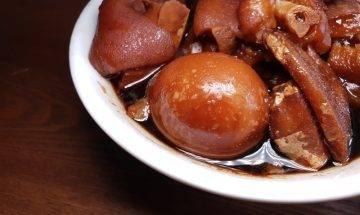薑醋食譜分享|超簡單自家製入味豬腳薑醋