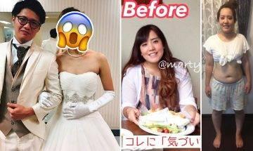 備孕減肥年半輕88磅 日本人妻卻因不孕被丈夫拋棄 當上健身KOL再出發