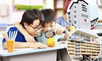 11間九龍塘小學合集 多元課外活動 培養全能學生