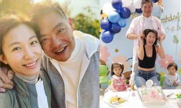李美慧嫁百億富商三年 奉女成婚做幸福少奶奶