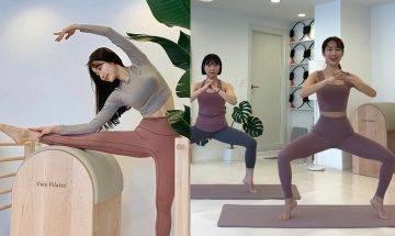 大腿內側纎幼塑造鉛筆腿 韓國健身達人教5個深蹲動作針對下半身肥胖|附3大影片教學推介