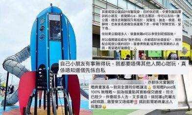 兒童醫院啓德海濱長廊兒童遊樂場 週末遭逼爆 揭交通配套嚴重不足