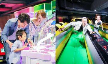 PowerPlay Arena室內遊樂場$60任玩7款遊戲 5千呎飄移賽車+超大彩虹池|親子好去處