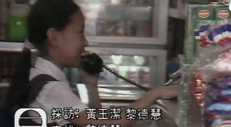11歲擔起頭家風雨不改(TVB節目《尋人記》電視截圖)