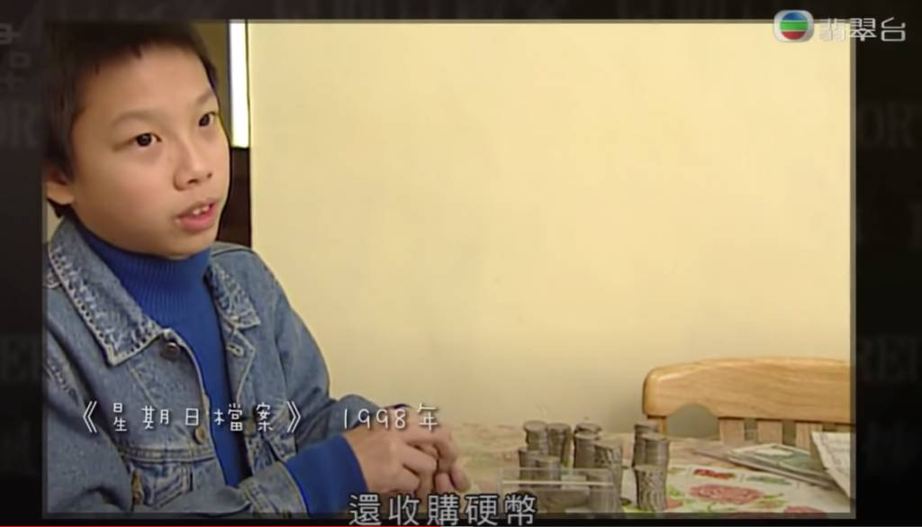 爸爸媽媽教導不走歪路(TVB節目《尋人記》電視截圖)