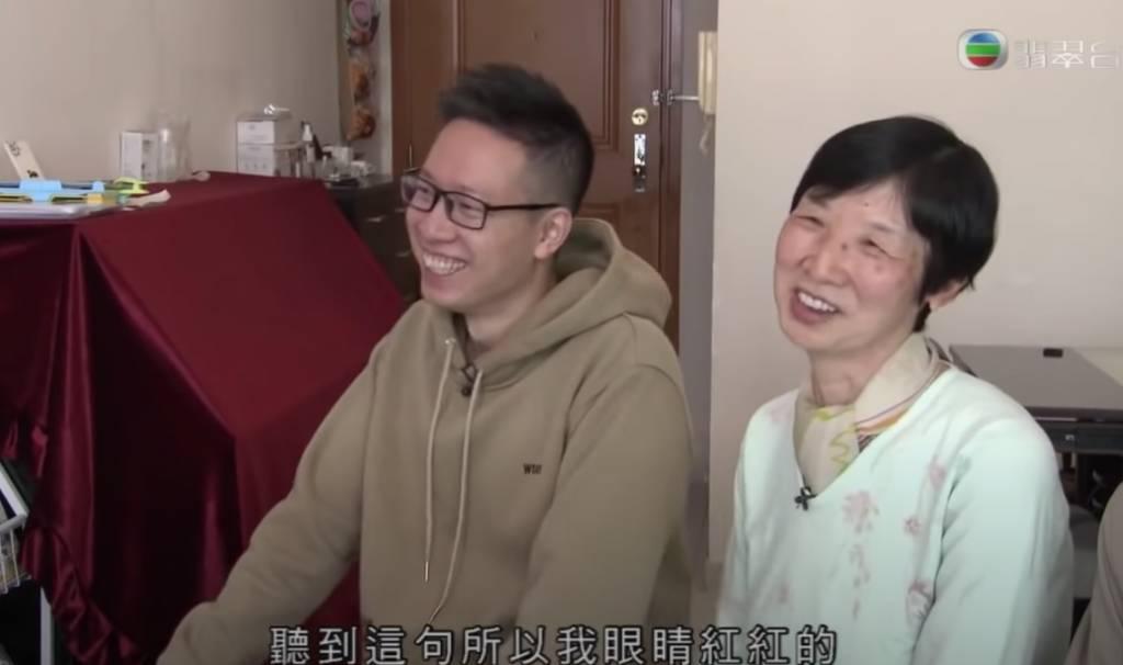 孝順仔知道親情比錢重要(TVB節目《尋人記》電視截圖)