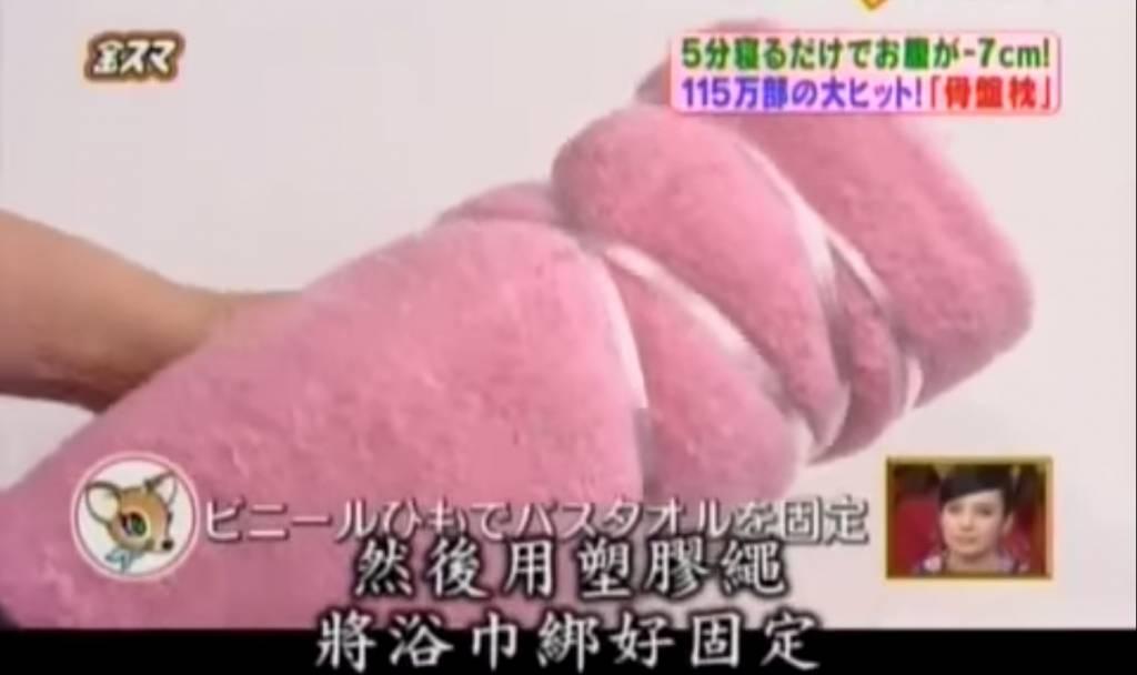 日本醫生推薦「毛巾修身操」真人實測5分鐘肚腩腰圍減7cm 改善身體姿勢不良問題