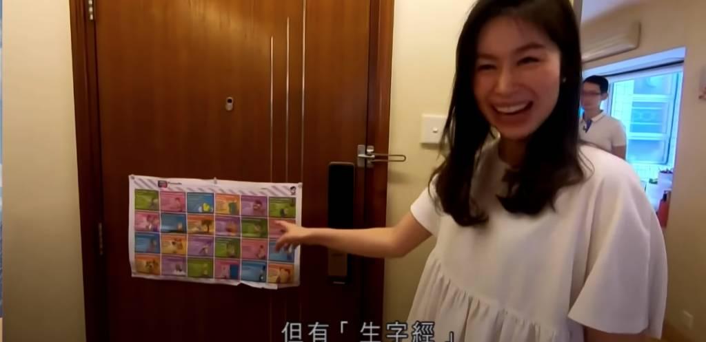 贏在起跑線1. 牆上貼滿生字經(TVB節目《尋人記》電視截圖)