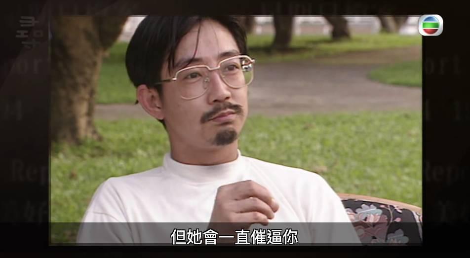 夫妻龜兔性格 相處壓力大(TVB節目《尋人記》電視截圖)