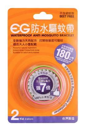 5個天然驅蚊方法+高效防蚊帶+蚊貼+驅蚊草推薦
