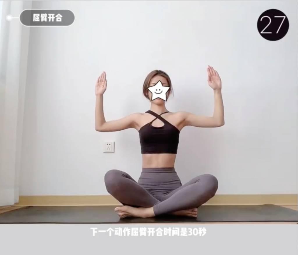 4分鐘消除副乳運動 7個動作改善副乳踢走手臂Bye Bye肉 附3大瘦手臂運動影片推介