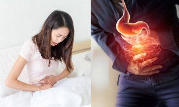 胃癌與胃潰瘍症狀易混淆 醫生提醒留意痛症出現於空腹還是進食後