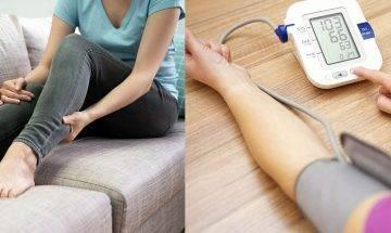 腳中風徵兆及預防方法 醫生:腳中風徵狀易混淆 延誤治療可致截肢