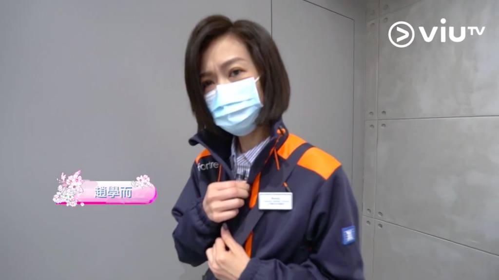 趙學而表示自己為首次見工。(圖片來源:ViuTV節目截圖)