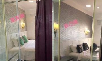 酒店浴室全透明玻璃 一家人沖涼無簾超尷尬