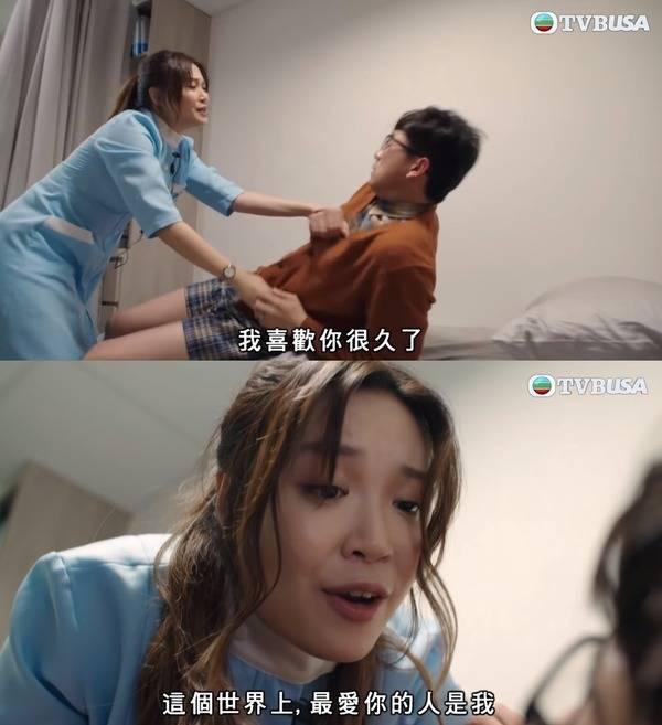 丘梓謙童星出身 女友為圈內人(TVB劇集《那些我愛過的人》電視截圖)
