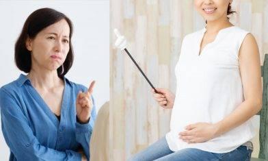 批評老師未婚懷孕不妥當 媽媽擔心:要怎樣教好孩子性教育?