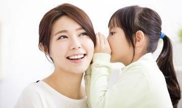 聊天要面對面 孩子更聰明 美國學者:和父母對話越多 仔女長大收入越高