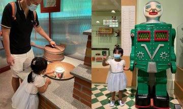 沙田兒童探知館一日遊|認識大自然+體驗香港昔日情懷|親子好去處