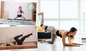 15天瘦腿運動 6個伸展動作改善贅肉修長腿部線條 附2大影片教學推介