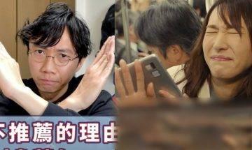 居日生活才不是天堂?移民日本8年澳門人細說「4大不推薦移民日本的理由」