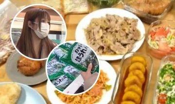 慳錢大法|日本媽媽5大慳錢大法 3年慳足35萬
