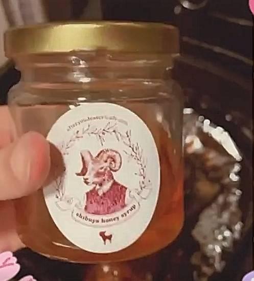 蜜汁叉燒食譜貼士:不少星媽都喜歡用楓糖糖漿代替蜜糖、白糖等,因為楓糖比其他糖類更為健康,小朋友都可以放心食。(陳凱琳IG截圖)