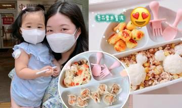 快速幼兒食譜7款-有燒賣/意粉/薯餅等!一星期幼兒餐單 在職媽媽極速煮好