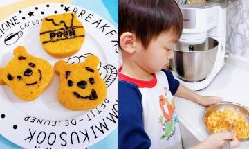 蕃薯小蛋糕食譜-小熊維尼茶點/早餐鬆軟香甜 4歲以上小朋友都識整