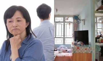 買樓靠「母幹」?港媽拒將樓留給仔 建議付錢向她買  兒子執著一點認為不公平