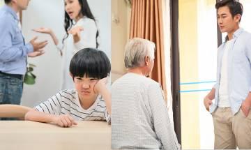 婚外情港爸為情婦做3件事淪落到破產 兒子未忘童年傷痛決定攤牌