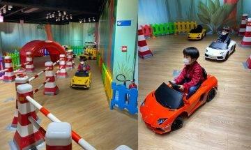 銅鑼灣百田遊園室內遊樂場新開幕!積木城堡+電動車場 $110一大一小|親子好去處