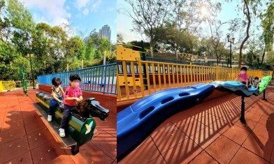 青衣公園 小型歷奇攀爬網+巨型毛蟲攀爬架 免費懷舊遊樂場  交通路線一覽|親子好去處
