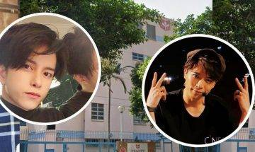 9間Band1東區中學合集 傳統名校集中地營造良好學習環境 教出多才多藝校友