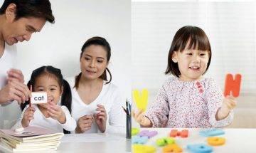 Phonics是啟蒙孩子掌握英語的關鍵 1招認清用途和特性 提升閱讀+拼寫技能