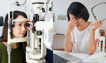 白內障有年輕化趨勢 眼科醫生拆解白內障7大迷思及預防+治療方法