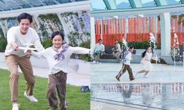 啟德空中花園全長1.4公里 3大架空廣場 +玩水設施|附前往方法