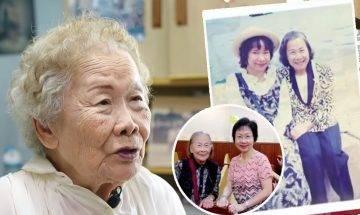 90歲許碧姬60歲入行拍劇 全為照顧中風女兒 與明星合照為氹囡囡一笑|日日媽媽聲