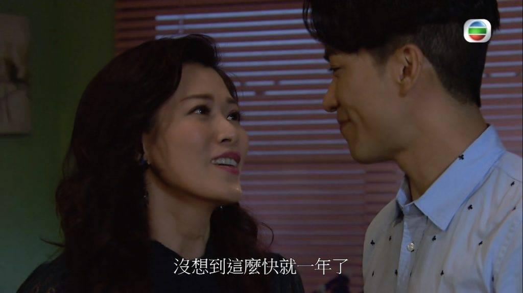 男人入豪門特徵3. 八字有偏財(TVB劇集《愛回家之開心速遞》電視截圖)